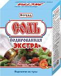 Соль пищевая Royal Food экстра 900 г