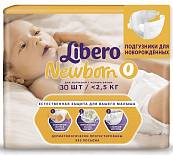 30ШТ ПОДГ LIBERO BS NEWBORN