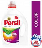 Гель для стирки Persil Color Deep Clean Technology 1,95 л